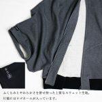 hoodie_Black