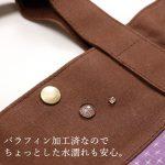 ooshimatumugi-middle-Hanpu-bag