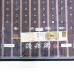 oshima-1070054500001