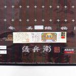 oshima-1070052500003