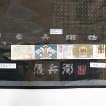 oshima-1070056300001