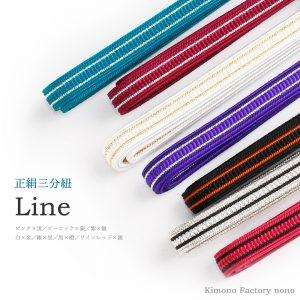 sanbu-line