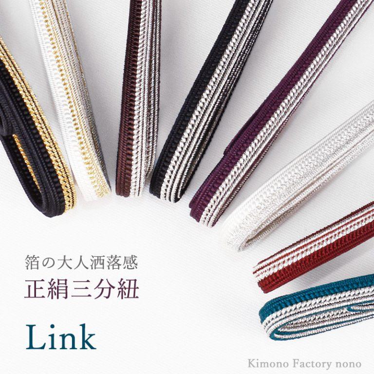 sanbu-link