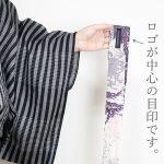 menasa-koshihimo