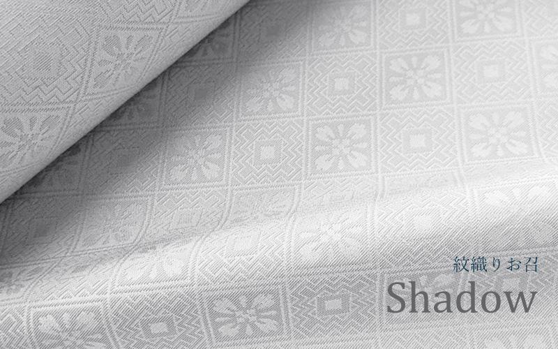 紋織りお召 Shadow