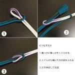 obijime_twist-set-cool